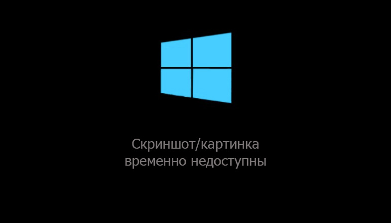 Программа для windows 7 экран загрузки